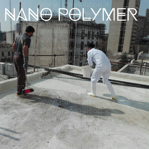 عایق استخر و بام - نانو پلیمر